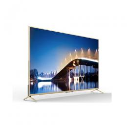 Polystar 75 Inch Smart Television - PV-LED75S660