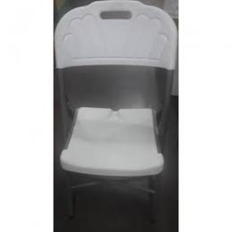 Foldable Plastic Chair - White