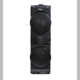 ROYAL BOOM BOX (RHPAS-B160)| 160W RSM