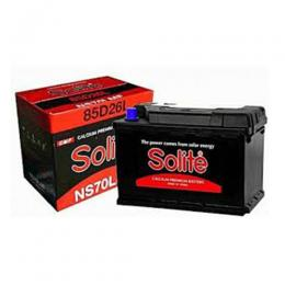 Solite 75AH Battery