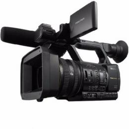 Sony HXR-NX5 NXCAM Professional Camcorder