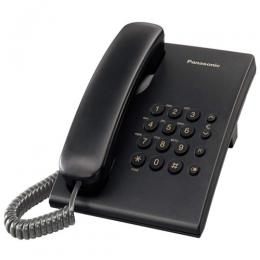 PANASONIC KX-TS500MX CORDED PHONE WHITE|BLACK(PR)