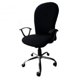 Office Swivel Chair URM model