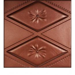 3D BROWN LEATHER WALL PANEL - XK-29